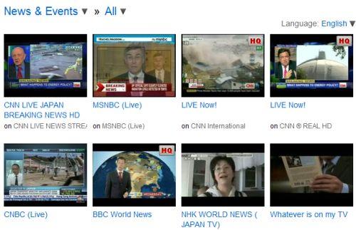 Where to Watch CNN, CNN International, MSNBC, BBC World, NHK World, France 24 and More for Free